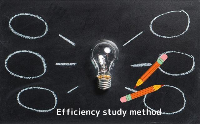 Efficiency study method