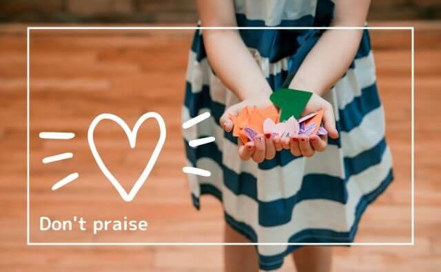 Don't praise