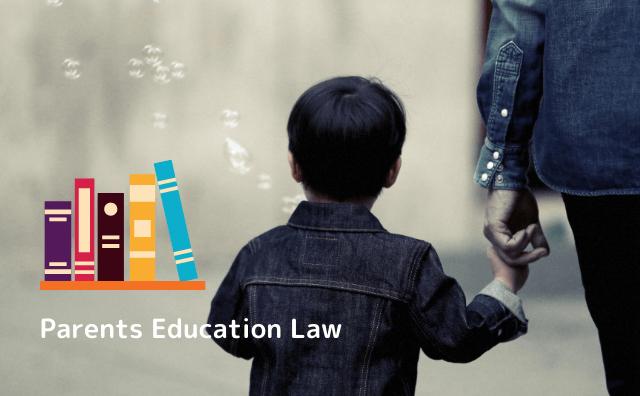 Parents Education Law