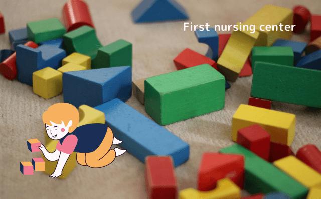 First nursing center