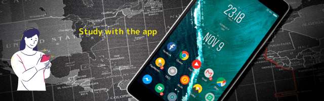 Study with the app